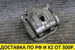 Суппорт тормозной задний, левый Toyota Estima MCR40 контрактный