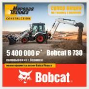 Bobcat B730, 2017