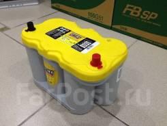 Аккумулятор Optima Yellow Top 66Ач 845А (R-5.0) D31L AGM 2020г