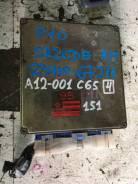 Блок управления двигателем Ниссан Премьера P10 SR20
