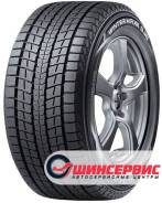 Dunlop Winter Maxx SJ8, 255/55 R20 110R