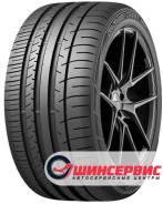Dunlop SP Sport Maxx 050+, 245/40 R19 98Y