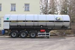 GT7 ППЦТУ-26, 2020