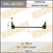 Стойка стабилизатора Masuma ml9030