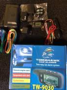 Автосигнализация Tomahawk TW 9030 Сигнализация установочный комплект