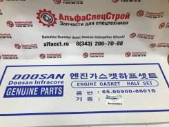 Набор прокладок Doosan S180W-V, S210W-V, S225LC-V 65.99601-8027