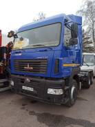 МАЗ 6430С9-520-012 тягач, 2018