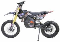Детский кроссовый электромотоцикл Motax (Мотакс) 1500W мини - кросс