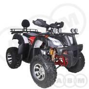 Акция! Квадроцикл ABM Apache 200 (машинокомплект), 2020
