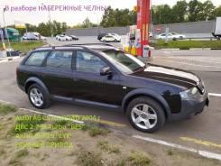 Audi A6 allroad quattro, 2004