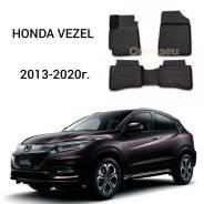 Автомобильные коврики в салон для Honda Vezel.