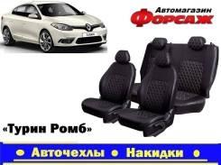 Чехлы на автомобильные сиденья Renault Fluence Бежевая строчка