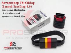 Автосканер Launch ThinkDiag + 2 года обновлений