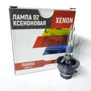 Автолампа Ксенон D2R 85v 35W 4300K