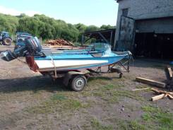 Лодка алюминивая