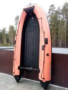 В продаже Solar 350 Maxima.