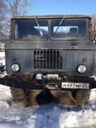 ГАЗ, 1971