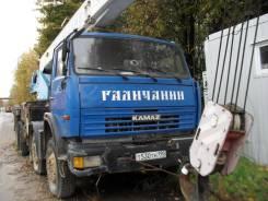 Автокран Галичанин КС-55729-1В, В г. Москве год, 2011