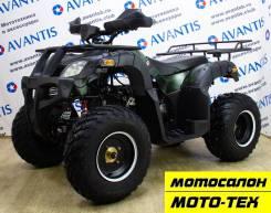 Квадроцикл Avantis ATV Classic 200 Lux, МОТО-ТЕХ, Томск