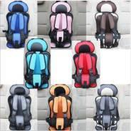 Автомобильное детское бескаркасное кресло. Разные цвета. Да01