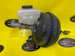 Цилиндр главный тормозной Jzx110.