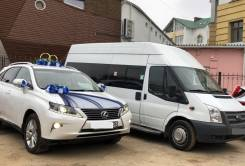 Аренда. Свадебный автомобиль Лексус и автобусы с водителем. Украшения