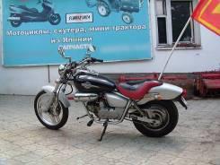 Honda Magna Fifty