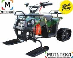 Motax ATV Grizlik, 2020