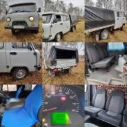УАЗ-3909 Фермер, 2016