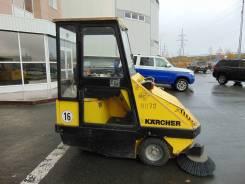 Машина уборочная Karcher KMR 1700D