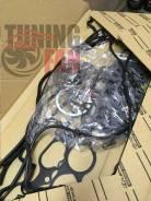 Распродажа! Комплект прокладок двигателя Toyota 04111-46056 2JZ-GTE