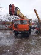 Галичанин КС-45719-1, 2001