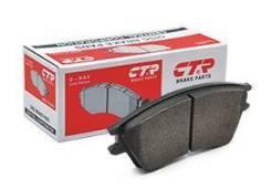 Колодки тормозные дисковые задние Ford Mondeo IV/Kuga/Galaxy 2.0-2.5/1.8TDCi 06 (нов арт GK0216) CKF-71 ctr CKF-71 в наличии