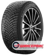 Michelin X-Ice North 4, 225/55 R18 102T