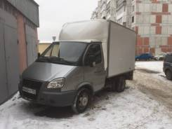 ГАЗ 2790, 2012