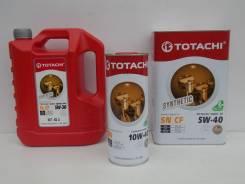 Бесплатная замена масла Totachi ( Japan )