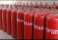 Доставка газа пропана в баллонах по городу и краю