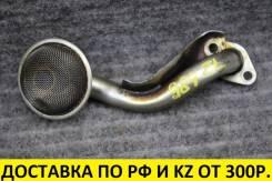 Маслоприемник Mazda ZL/Z5/B3/B5 (OEM B36614240C)