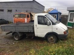 ГАЗ 3302, 1996
