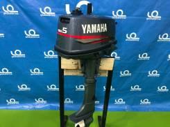 Лодочный мотор Yamaha 5 л. с. Кредит/Рассрочка/Гарантия