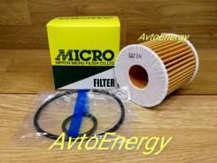Фильтр масляный O-118 (картридж) Micro - Japan. В наличии !