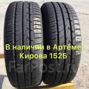 Toyo Tranpath mpZ, 215/65 R15