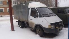 ГАЗ 330210, 1988