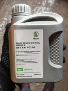Масло в ДВС фирмы Skoda GSK R52 502 M2 5W40