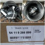 Мотор отопителя MINI R56/R60 CM/R55 LCI HB/MINI Paceman R61 PM