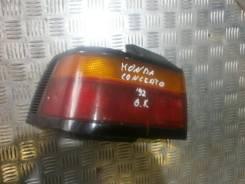 Фонарь задний левый Honda Concerto HW, MA [KL-10068928]