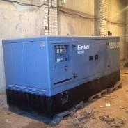 Продается дизель электростанция Geko Super Silent Тип 130000 - 122 кВт