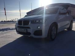 BMW, 2018