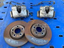 Комплект суппортов с дисками Audi