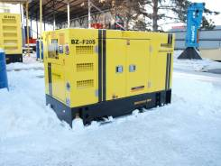 Дизель-генераторная установка Beezone BZ-P20S